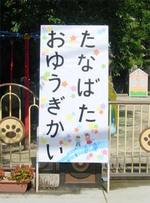 oyuugi_title